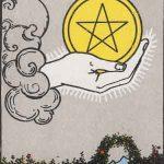 タロットカードの小アルカナ「コインのエース」の意味と解説