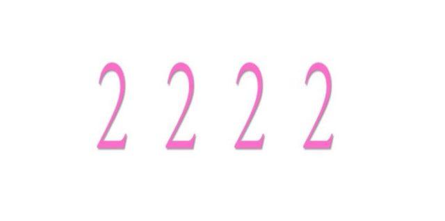 ゾロ目のエンジェルナンバー「2222」の意味を解説