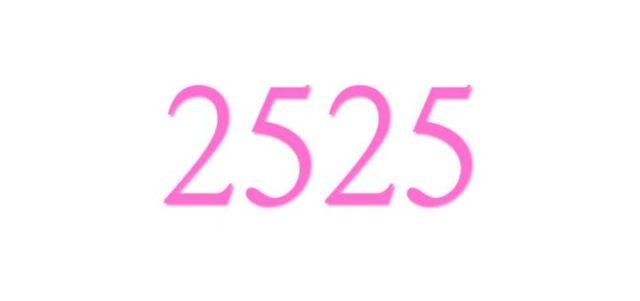 エンジェルナンバー「2525」の重要な意味を解説