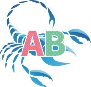 蠍座AB型