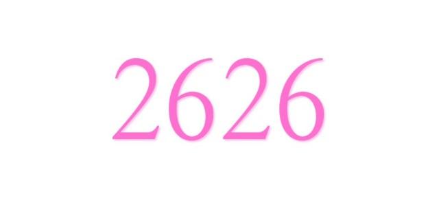エンジェルナンバー「2626」の重要な意味を解説