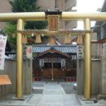 日本の由緒正しき金運アップで有名な神社を10社ご紹介