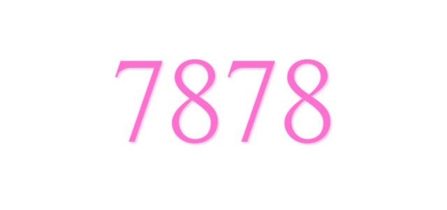 エンジェルナンバー「7878」の重要な意味を解説