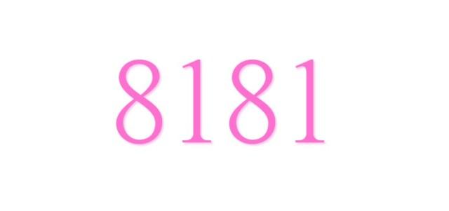 エンジェルナンバー「8181」の重要な意味を解説