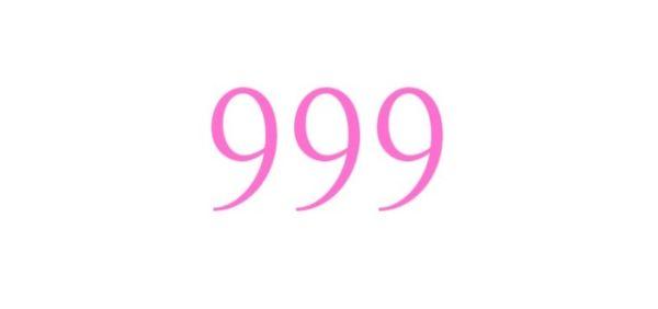 エンジェルナンバー「999」の重要な意味を解説