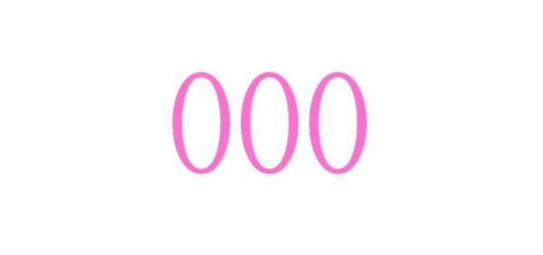 エンジェルナンバー「000」の重要な意味を解説