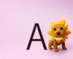 獅子座A型